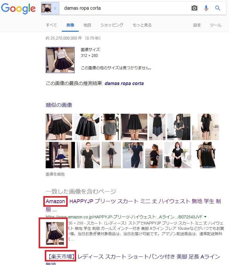商品検索例5