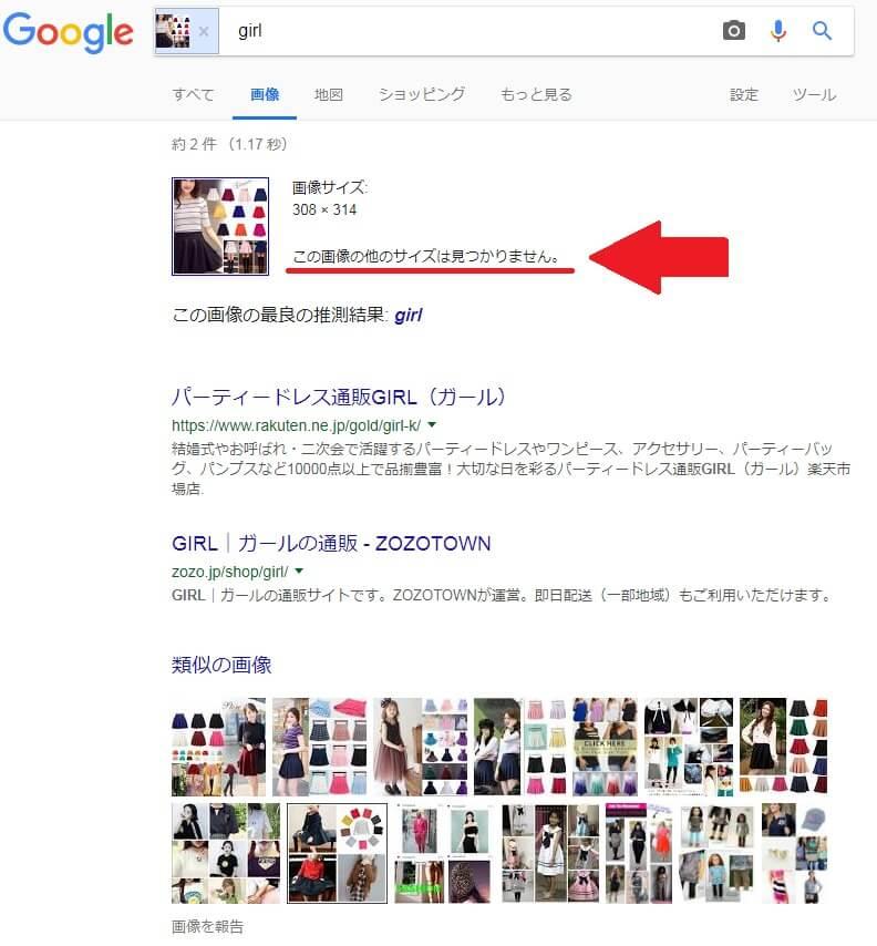 商品検索例4