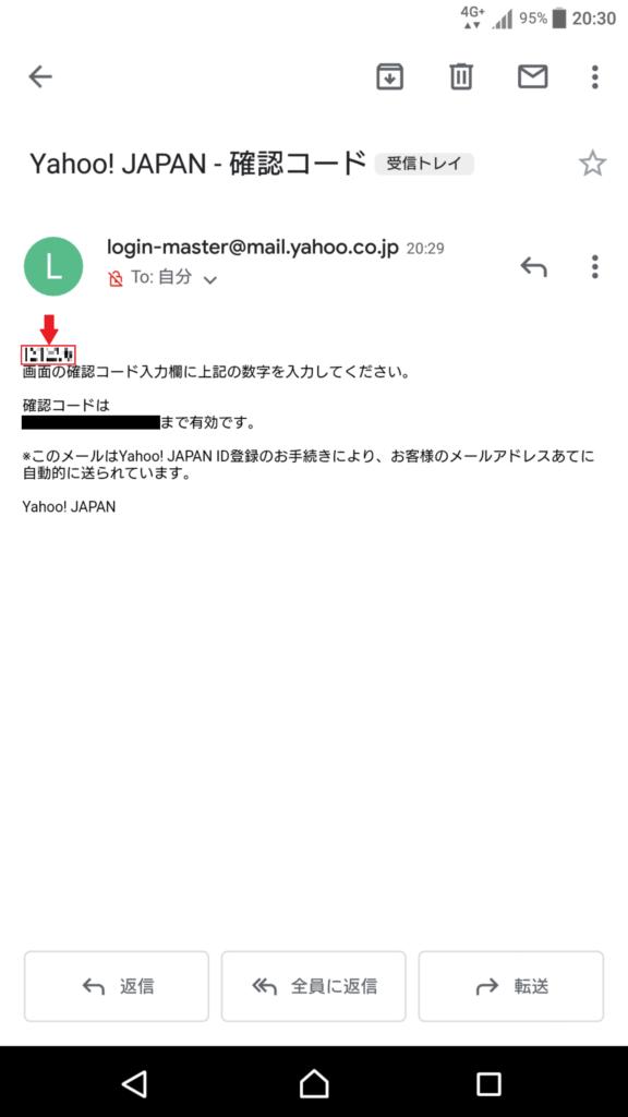 11_Screenshot_20190926-203036