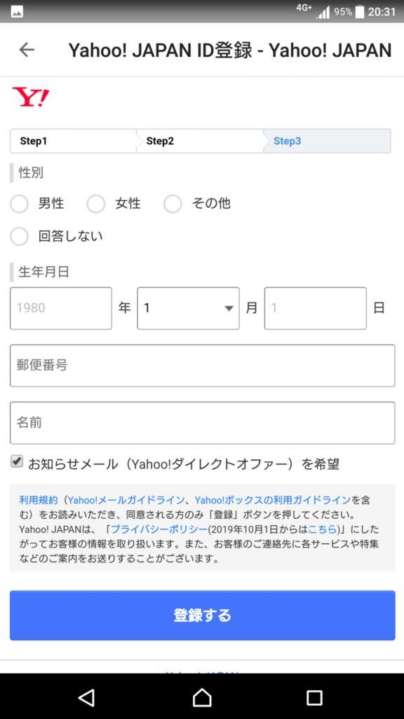 12_Screenshot_20190926-203105