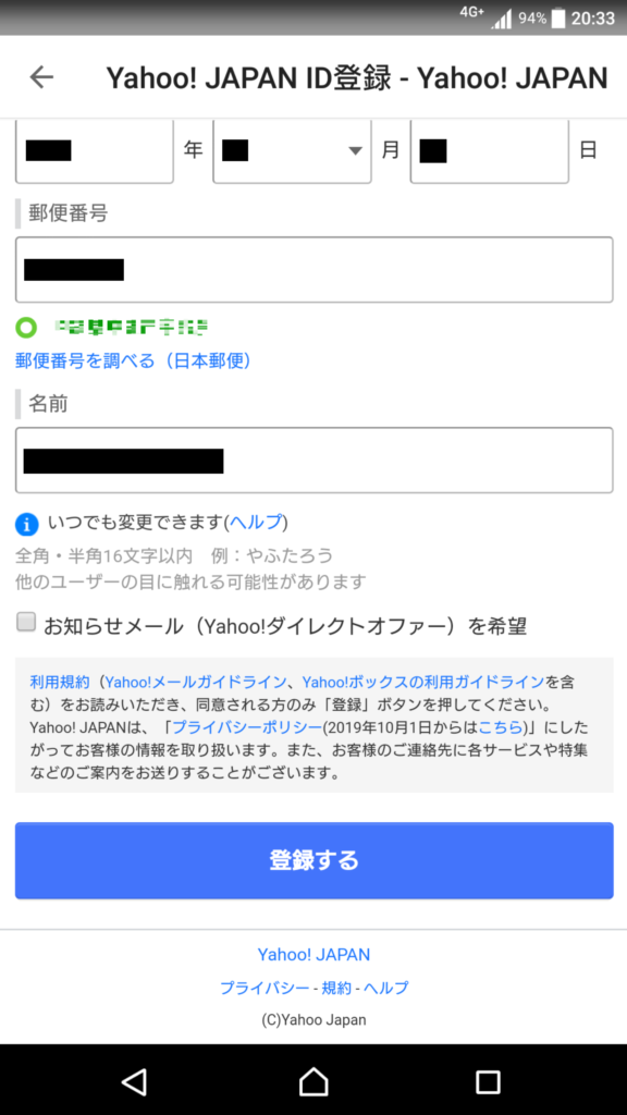 13_Screenshot_20190926-203318