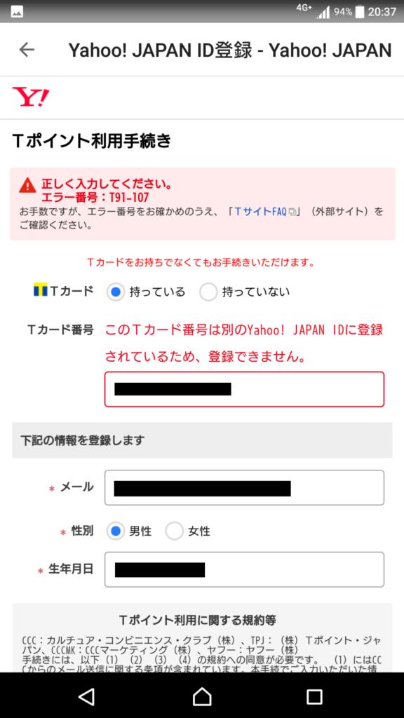 15_Screenshot_20190926-203709