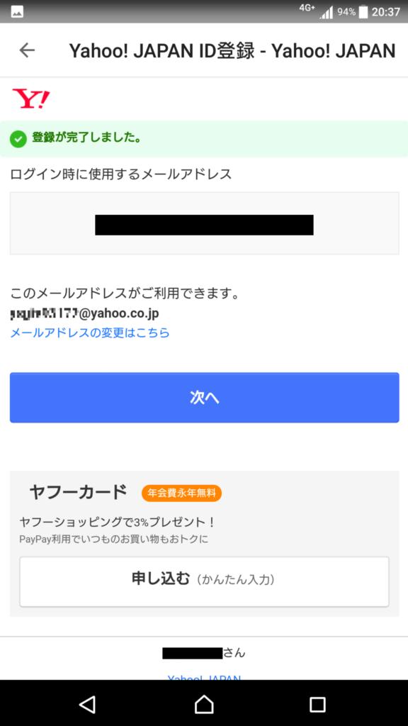 16_Screenshot_20190926-203741