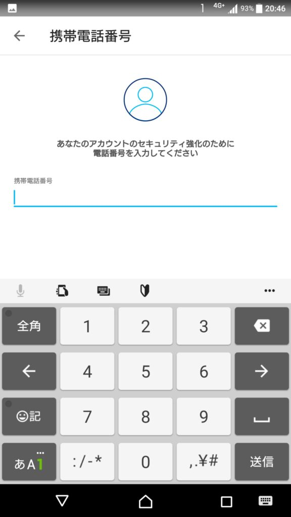 18_Screenshot_20190926-204611