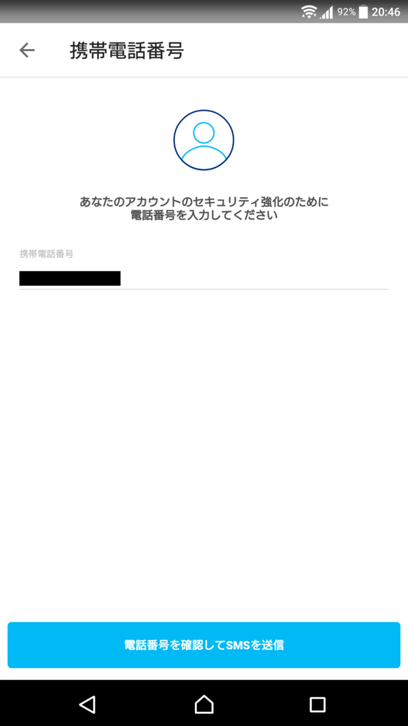 19_Screenshot_20190926-204641