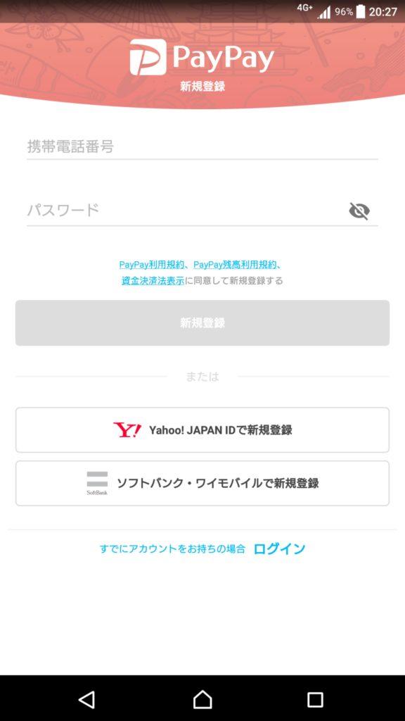 2_Screenshot_20190926-202742