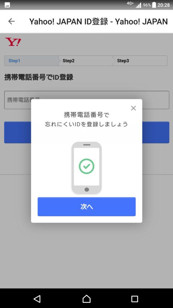 5_Screenshot_20190926-202826