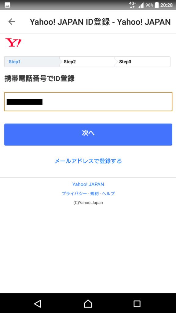 6_Screenshot_20190926-202840