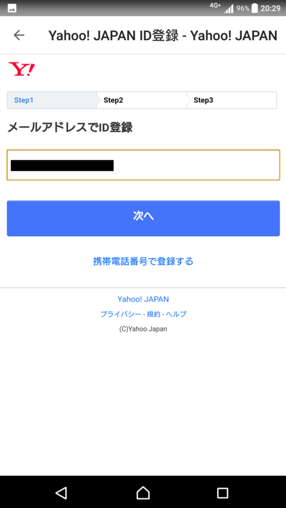 8_Screenshot_20190926-202917
